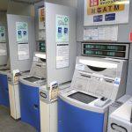 ATM手数料総論