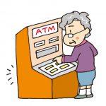 ATMへの想い