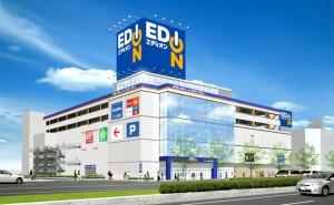 EDION-shop