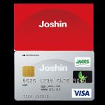 上新電機「ジョーシン」のカード(ジョーシンカード、ジョーシンクレジットカード)