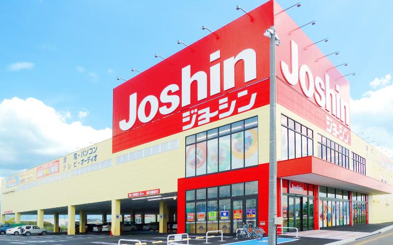 Joshin store