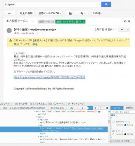 Gmail201602172