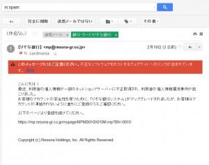 Gmail20160222
