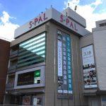 S-PAL(エスパル)のカード