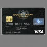 ドラゴンズドグマ オンライン VISAカード