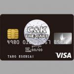 C&K VISAカード