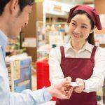 スーパーマーケットのカード(いなげや・オオゼキ・スーパー三和)