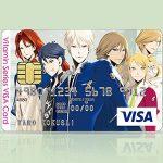 Vitaminシリーズ「前田浩孝氏」描き下ろしデザインのカード Vitamin VISAカード