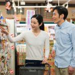 スーパーマーケットのカード (サミットストア・マルエツ・ライフ)