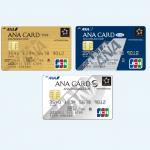 ANA JCBカードはANAとJCBのサービスが満載 旅するあなたのカードです