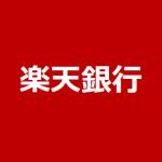 楽天銀行のサービス・ATM手数料
